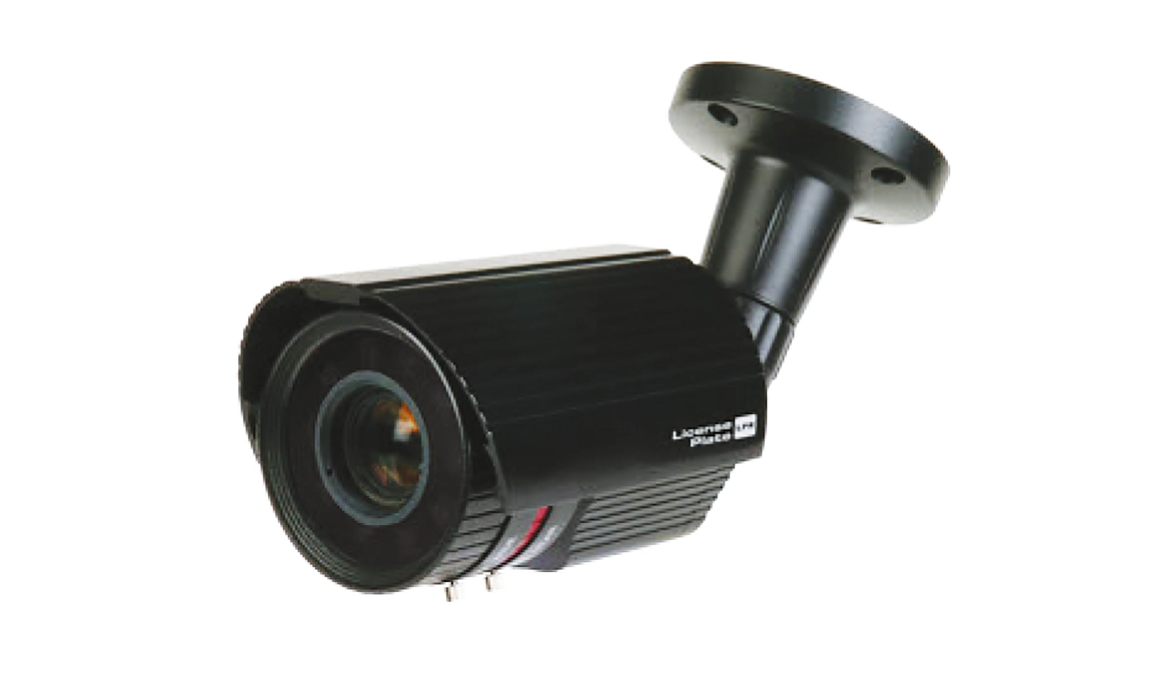 License Plate Camera